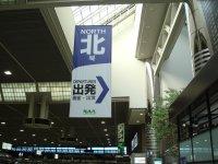 成田空港からフィリピンへ